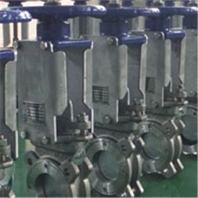 Metal Seat Wafer Knife Gate Valve