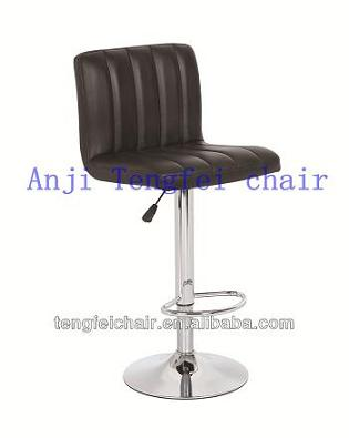 Adjustable Height Modern PU Bar Chair