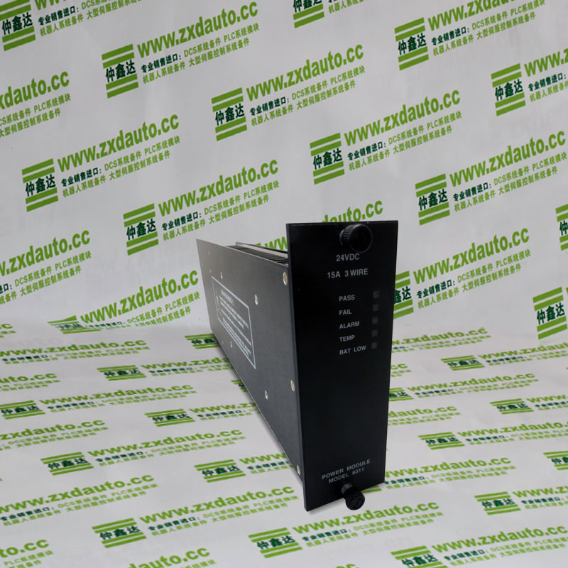 communication module triconex 4329