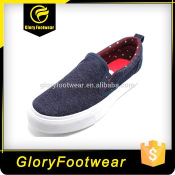Boy's Stylish Canvas Shoes