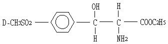 D-P-Methyl-Sulfino Phenyl Ethyl Serinate
