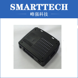 Hot Selling Office Product Copying Machine Enclosure Plastic Mould