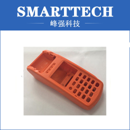 Most Popular Products Currency Detector Shell Mould