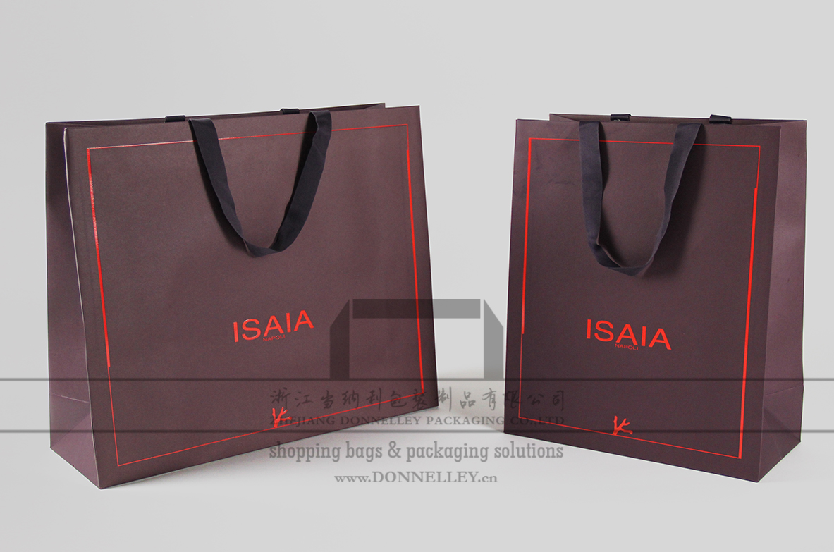 2016 new design paper bag,gift bag ,shopping bag , with handle ,in machine price