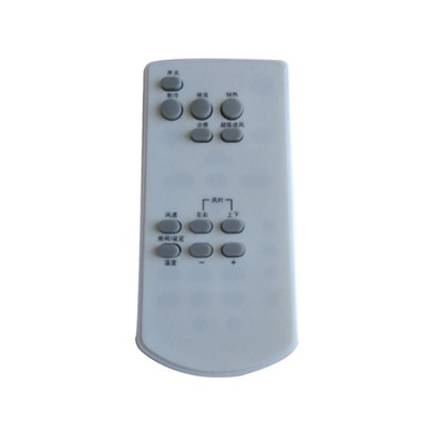 Fan Remote Controller 12 Buttons