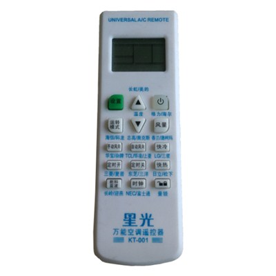 Universal A/C Remote Control KT-001
