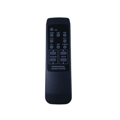 Sound System Remote Control Universal Remote Controller
