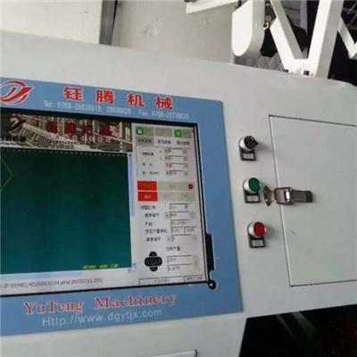 YuTeng Machinery