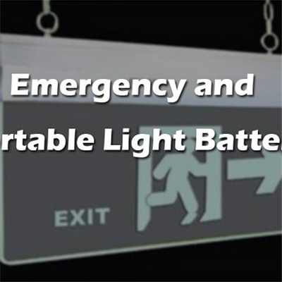 Emergency And Portable Light Battery