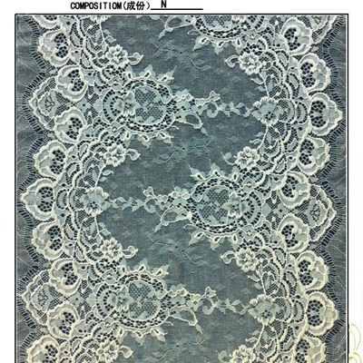 35cm White Lace Trim (E0011)