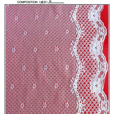 23.5cm White Non-stretch Lace Trim (J1826)
