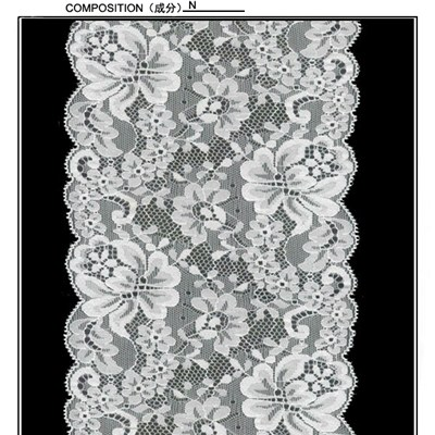 Nylon White Lace Trim (J1037)