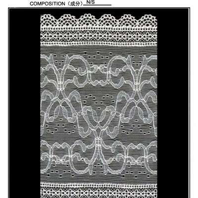 16.2 Cm Galloon Lace (J0056)