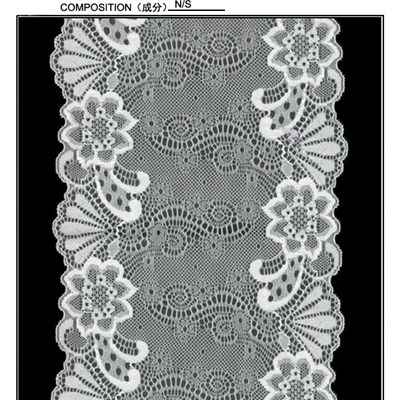 16.5 Cm Pretty Galloon Lace (J0030)