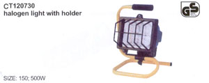 Halogen light with holder