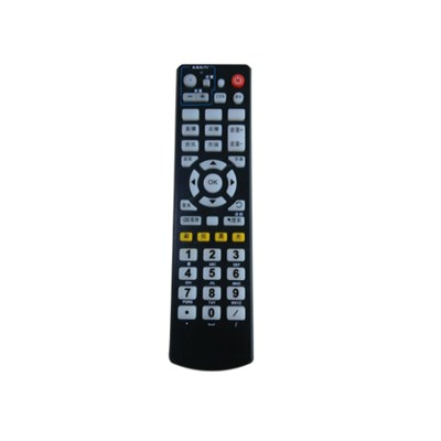 STB Leaning Remote Universal STB Remote Control Black