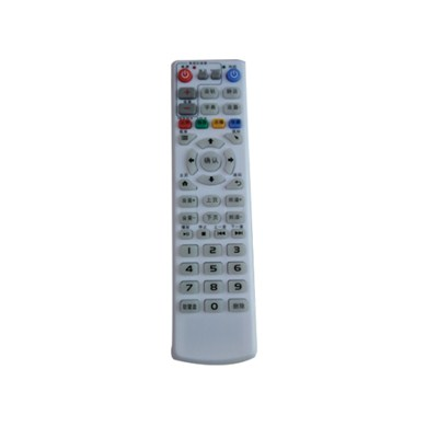 STB Leaning Remote Universal STB Remote Control White