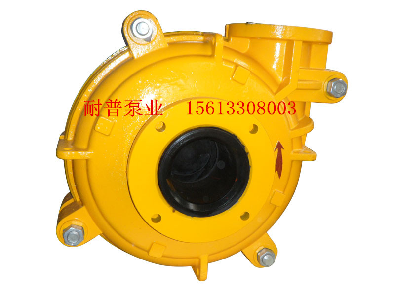 High Quality Cheap Wear-Resistant slurry pump