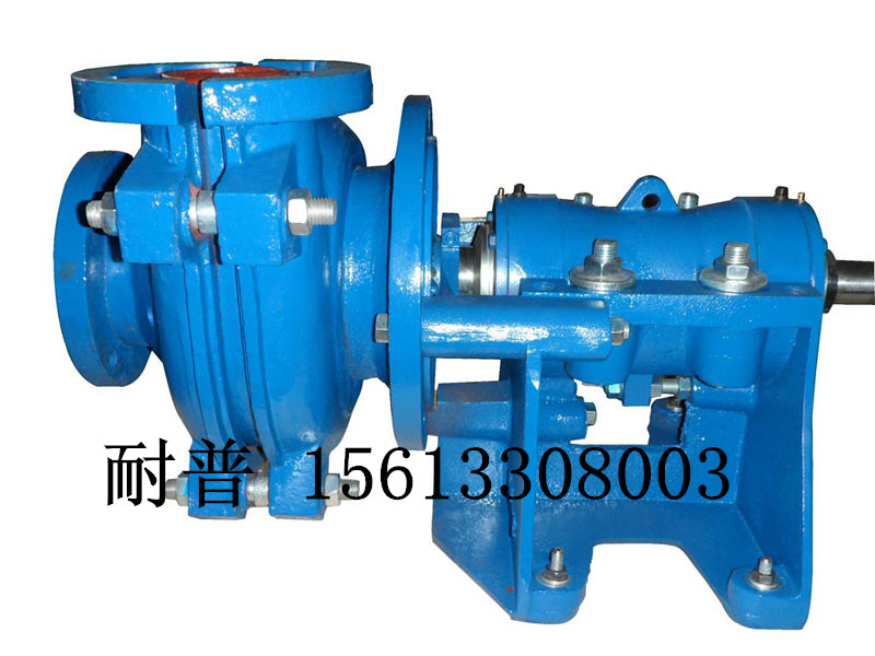 mining slurry pump spare parts volute liner DK