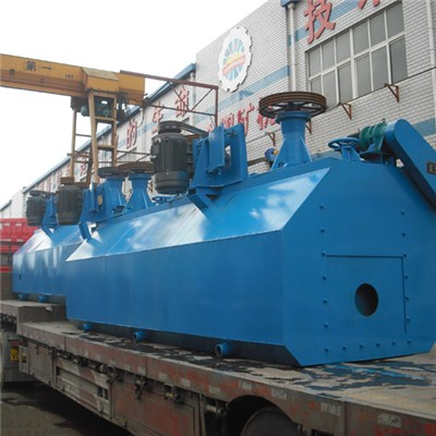 XJ Mechanical Agitating Flotation Cel