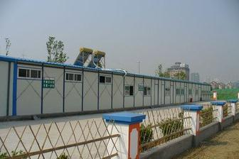 One Floor Prefabricated House