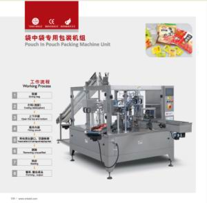 Hotpot Condiment Packaging Machine