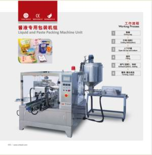 BBQ Sauce Packaging Machine