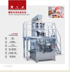 Chinese Herbal Medicine Packaging Machine