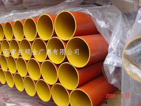 SML Pipe and SML Pipe Fittings