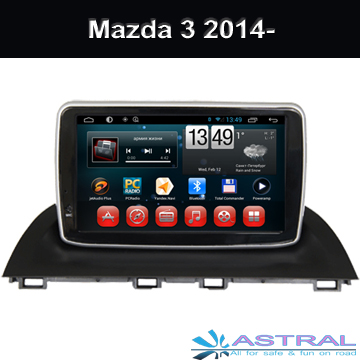 8 Inch Android Car Multimedia Player for 2014 Mazda 3 Car DVD Player Car Radio GPS Navigation with OBD TV Wifi
