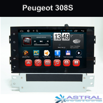 Android4.4 2 Din Car GPS Navigation DVD Player for Peugeot 308S Car Radio OBD MP3 MP4 CD-R WMA