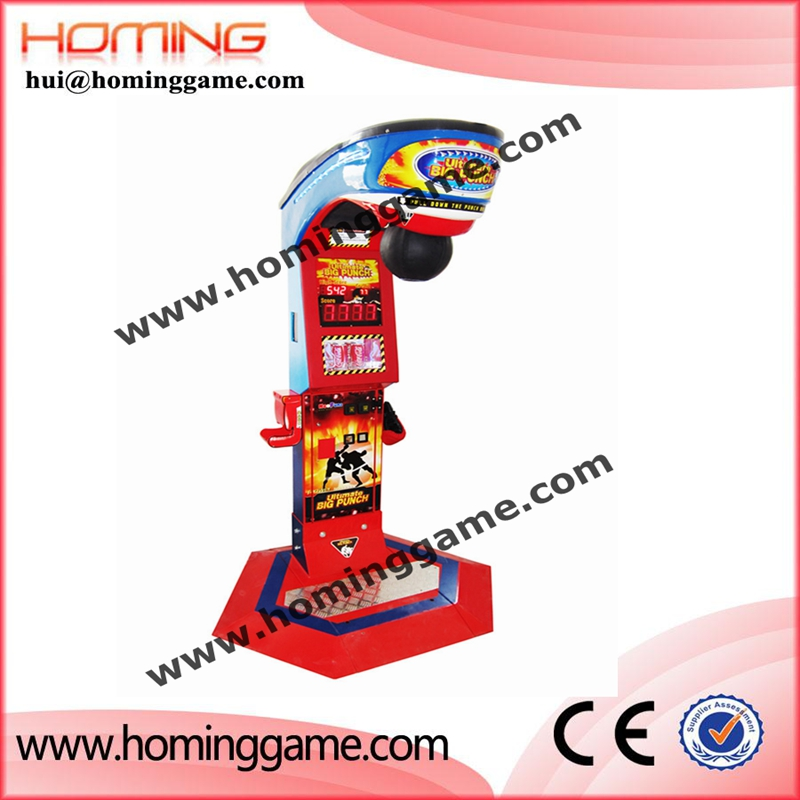 Super boxing simulator amusement game machine/used Super boxing simulator amusement game machine/used punching bag arcade machine for salepunching bag arcade machine for sale