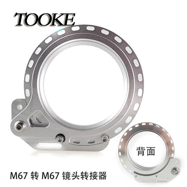 TOOKE M67 TO M67 Diving Swing Wet-Lens Adaptor Mount Connector Port for Waterproof housing