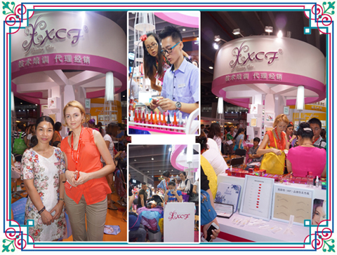 where is the best permanent makeup supplier in China?