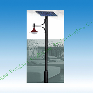 5W-100w LED Solar Garden Light