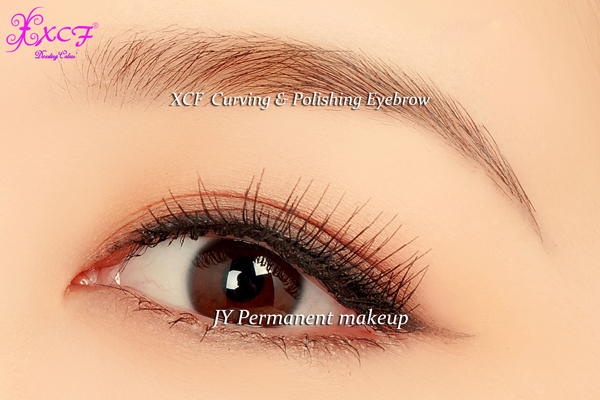 how is the latest permanent makeup  eyebrow shape ?