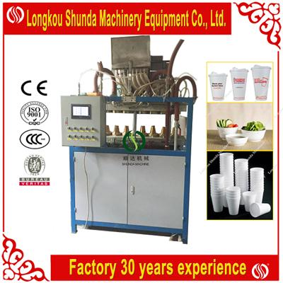 EPS Cup Machine Production Line