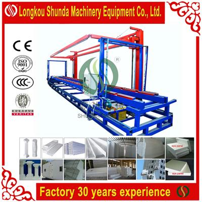 Foam Cutter Machine