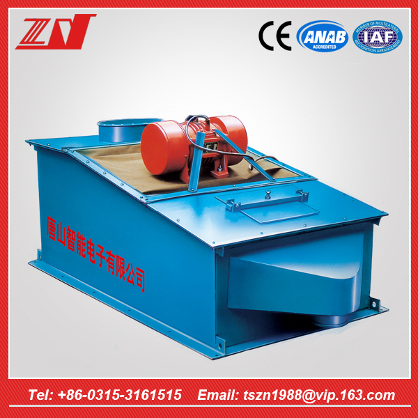 DZS electric vibrating screen