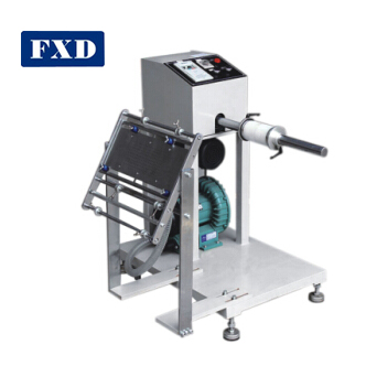 Roll diffuse film rewinding machine