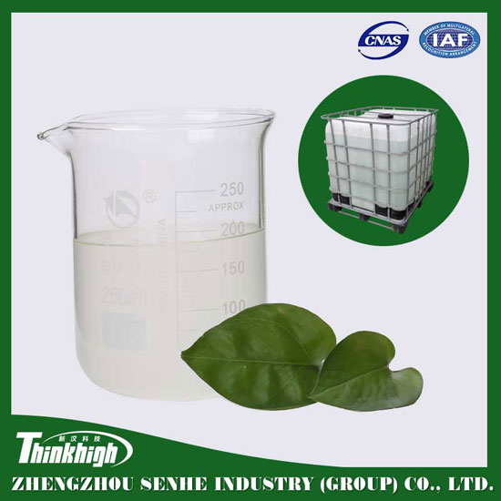 Free samples of hot sale superplasticizer concrete admixture with best price
