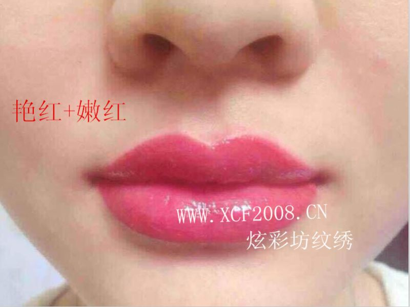How to make the lips more beautiful in America?