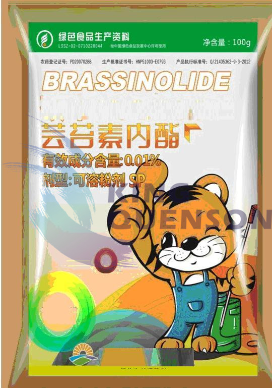 Plant Growth Regular Brassinolide