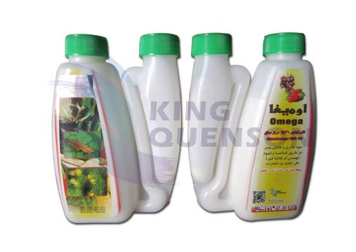 Insecticide Chlorfenapyr