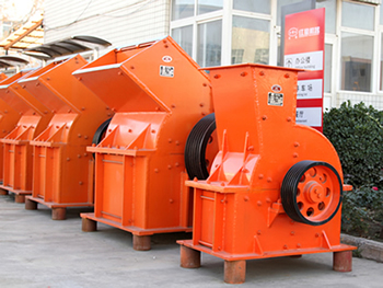 Hammer Crusher/Coal Crushing Machine/Coal Crusher Price