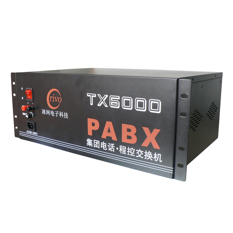 Telephone system/PABX /office PBX