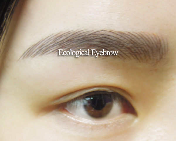 How long will the permanent eyebrow last ?
