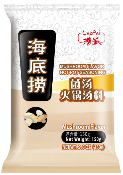 Mushroom Flavor Hot Pot Seasoning