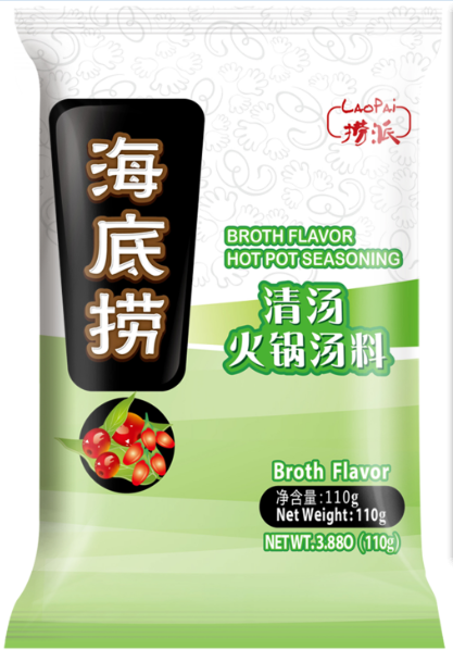 Broth Flavor Hot Pot Seasoning
