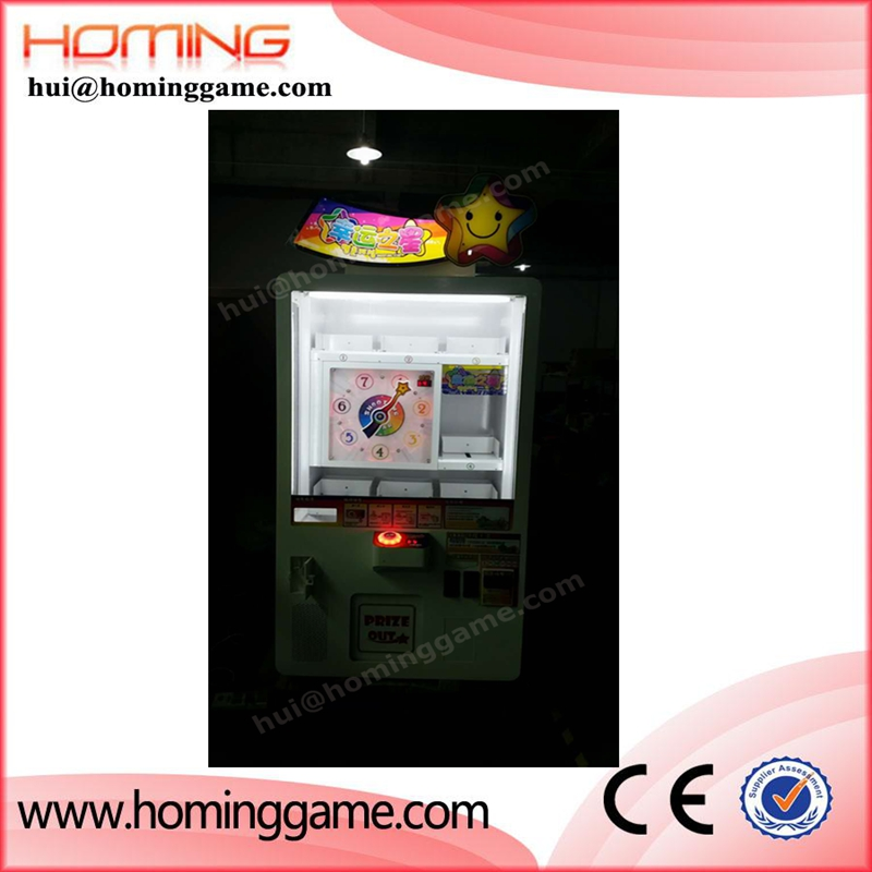 2016 Best Selling lucky star game machine, lucky star prize game